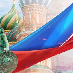 Познавательная программа «Россия единством крепка»