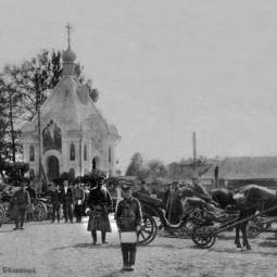 «Богородицкая часовня на привокзальной площади»