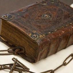 «Семь Чудес Библиотеки»