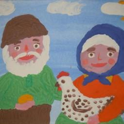 Выставка детских рисунков «Дедушка и бабушка глазами детей»