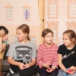 Встреча «Куда бредёт Ивашкин лапоть?»