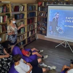 Летний читальный зал «Каникулы в библиотеке»
