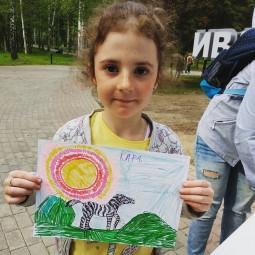 Детский конкурс рисунков «Счастливое детство»