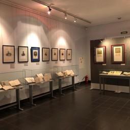 Виртуальная выставка «Пером и мечом»
