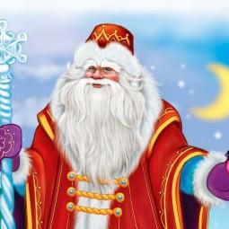 Программа «У Деда Мороза день рождения»