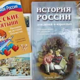 Беседа у книжной выставки