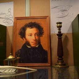 Квест–игра, посвящённая Пушкинскому дню в России.