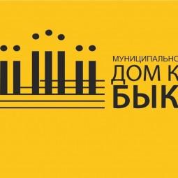 Концерт «В ритмах весны».