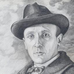 «Михаил Булгаков и его время»