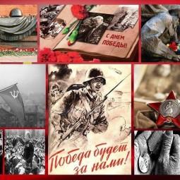 Книжная выставка «Памяти павших будьте достойны!»