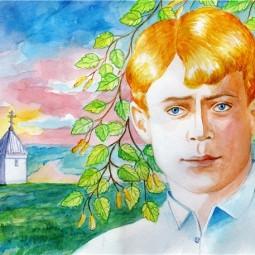 Выставка «Иллюстрации по стихам Есенина»