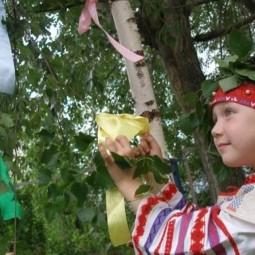 Фольклорный праздник «Троица».