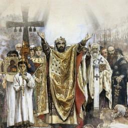 Беседа-диалог «День Крещения Руси. Легенды и факты»