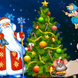 Представление «Новый год в кругу друзей, или Мышеловка для Деда Мороза»