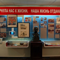 Виртуальная экспозиция «Путёвка в жизнь»: из истории Болшевской трудовой коммуны