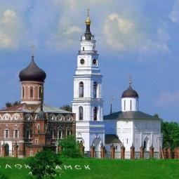 «Волоколамск: от древности до наших дней»