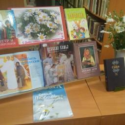 Выставка «Величие слова славянского»