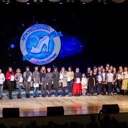 XI Межрегиональный конкурс-фестиваль хореографических коллективов «Хрустальный башмачок»