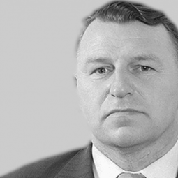 «Сергей Александрович Афанасьева»