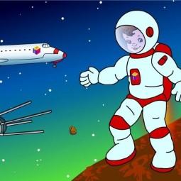 Интерактивное занятие «Профессия космонавт»