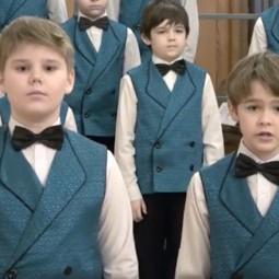 Концерт Хора мальчиков «Милая мама»