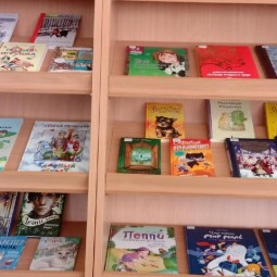 Выставка «Фейерверк новых детских книг»