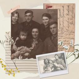 «История семьи – история страны»