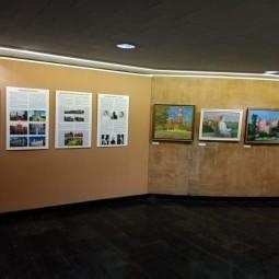 Выставка «Романовы. Ольденбургские»