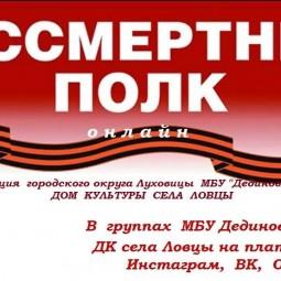 Дом культуры с. Ловцы