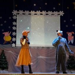 Новогоднее представление «День рождение Ёлки»