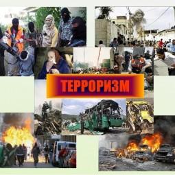 Видеоролик «Терроризм»