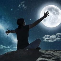 «Влияние Луны на человека и окружающую среду»