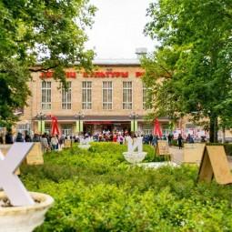 Выставка «Мой любимый Дворец культуры»