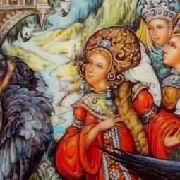 Виртуальная программа «Сокровенные смыслы русских народных сказок»