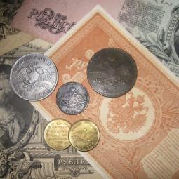 Выставка «История денег России в монетах и банкнотах»