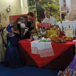 Программа «Мытищи – город чаепитий»
