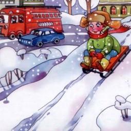 Беседа «Безопасность на зимних дорогах»