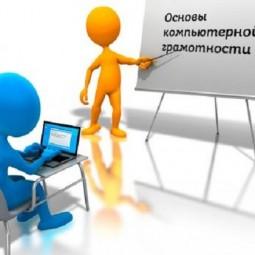 Компьютерная грамотность. Online