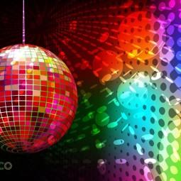 Дискотека «Танцуй веселей»