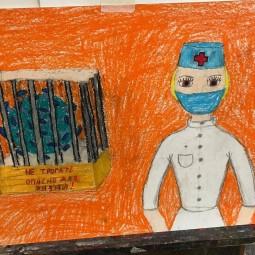 Выставка «Дети против пандемии»