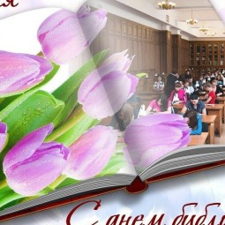 Виртуальная беседа «Там, где живут книги»