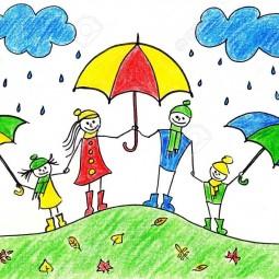 Книжная выставка «Под семейным зонтиком»