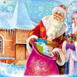 Видео-поздравление Деда Мороза и Снегурочки