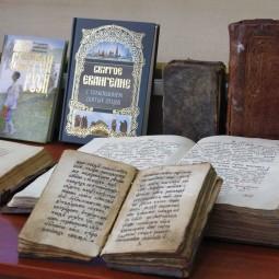 Беседа-знакомство «Мир православной книги»