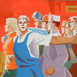 Праздник «День городского округа Красногорск!»