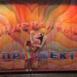 Конкурс танцевальных коллективов «Танцевальный проспект»