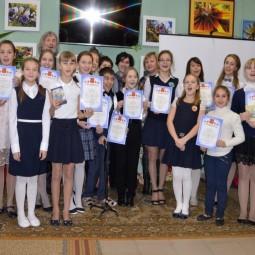 Литературно-поэтический конкурс «Страна Детства»