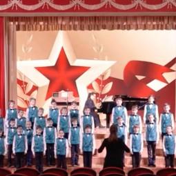 Концерт Хора мальчиков Детской хоровой школы «Подлипки» - «Славься, Отечество!»
