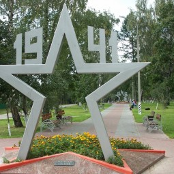 Виртуальная экскурсия «Немцы бомбили Домодедово»