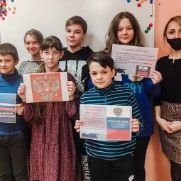 Виртуальная встреча «Я гражданин РФ»